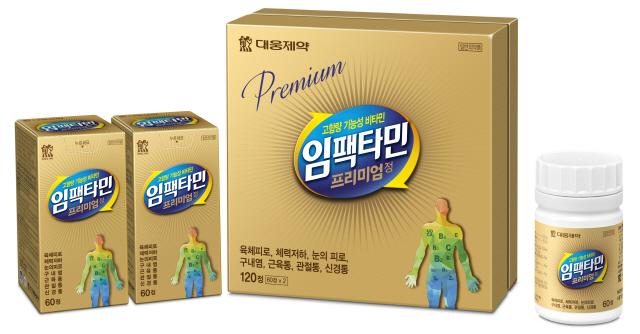 대웅제약 '임팩타민 프리미엄' 비타민B군 8종 함유...피로회복 탁월