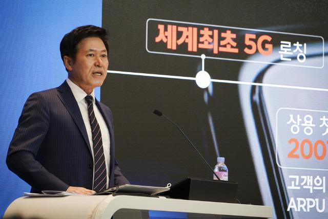 SKT '코로나로 IMF급 위기...SKB 상장 1년 연기'