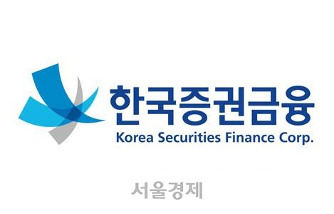 한국증권금융, 3.5兆 규모 증권사 유동성 지원