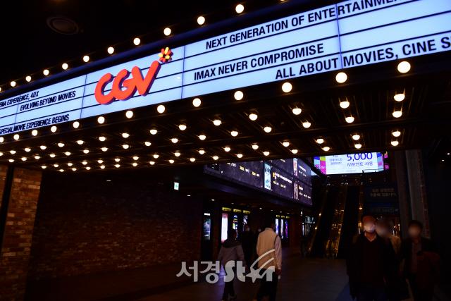 CGV·롯데시네마·메가박스 '좌석 간 거리 두기'