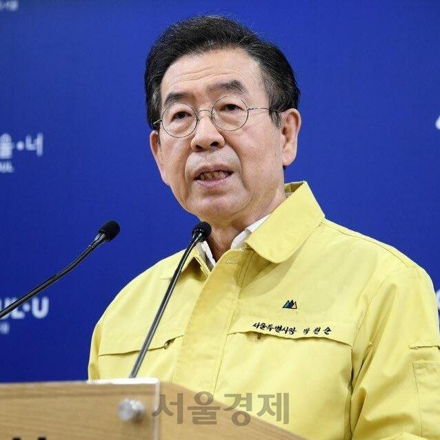 서울시, 신천지 서울법인 허가 전격 취소... 재난긴급생활비 30일부터 '5부제' 신청