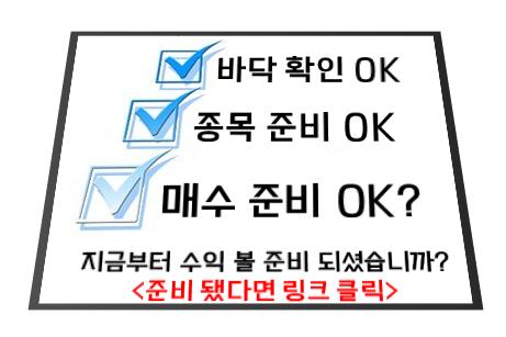 포트 재정비 '후속테마' 공개
