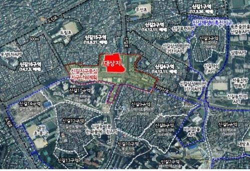 서울 신길동 사러가시장 부지에 최고 24층 아파트 들어선다