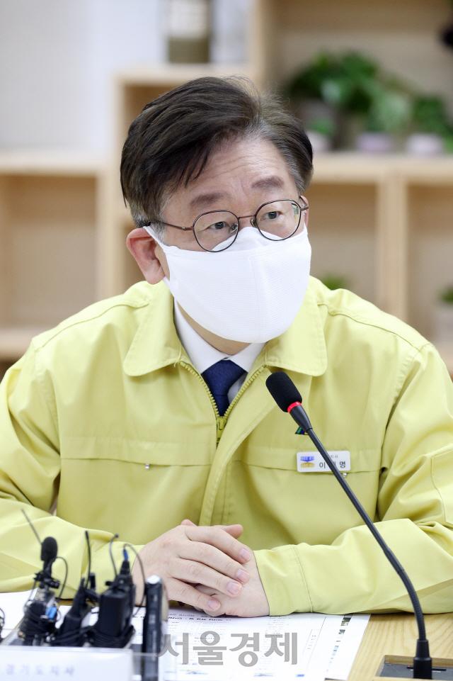 경기도, 부천시 입장 변경 수용…'재난기본소득 지급계획 변동 없다'