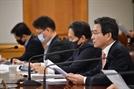 [사진] 기재부, 거시경제금융회의 개최