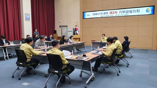 """부산시 """"코로나 기부금, 다양한 소외계층 지원에도 집중'"""