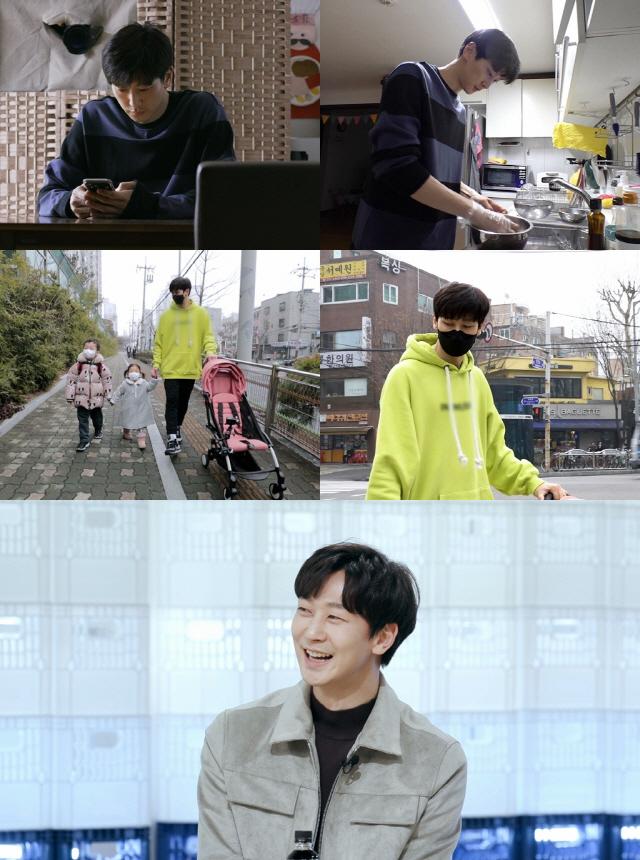 '편스토랑' 심지호, 일일극 황태자→요리·육아 만랩의 스윗 대디♥