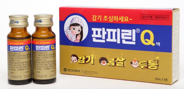 동아제약 '판피린Q' 콧물·발열·두통 등 빠르게 완화