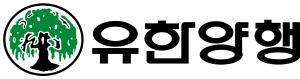 유한양행 '삐콤씨 파워정' 피로, 어깨·목 결림 등 완화에 도움