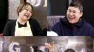 '편스토랑' 이영자X빅마마 이혜정, 환상의 티키타카에 이어 '뚝딱 고추장' 레시피 공개