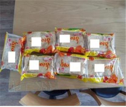 '원산지 거짓 표시·위생상태 불량' 요양병원 급식소 무더기 적발