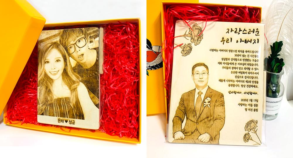 '희소성 있는 감성선물', 나무액자로 감동 전하는 로맨틱나무