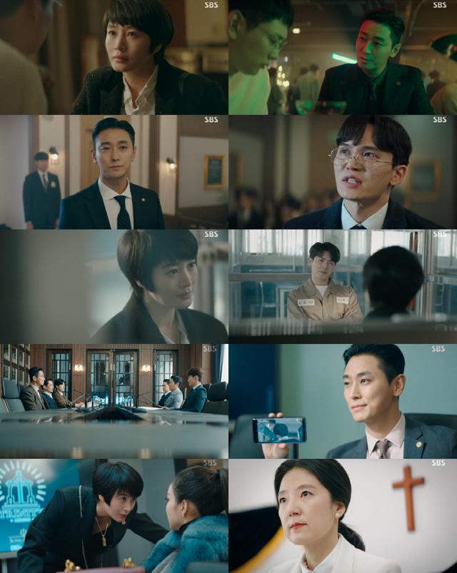 '하이에나' 가스라이팅→재벌 갑질, 현실적이라 더욱 빠져드는 '공감 포인트'