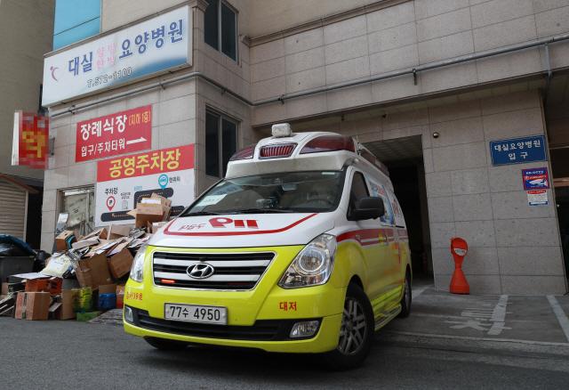 [속보] 대구대실요양병원서 간호사·간병인 등 12명 추가 확진