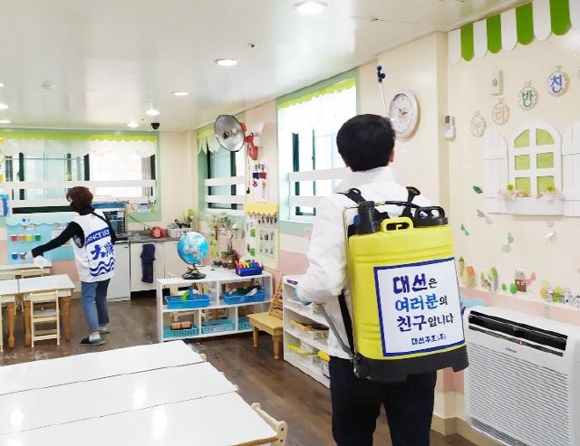 대선주조, 유치원 방역소독 펼쳐…'학생·학부모 불안감 해소 주력'