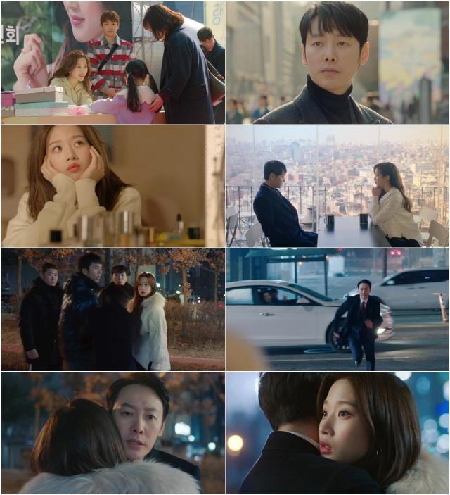 '그 남자의 기억법' 김동욱, 문가영 구하러 나섰다…박력 포옹으로 심쿵