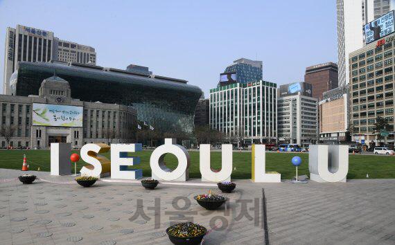 서울시, 청년 한류 콘텐츠 지원사업… 총 4억원 규모