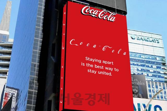 브랜드 변형해 '사회적 거리두기' 동참하는 글로벌 기업들