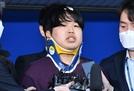 """용의주도한 '박사방' 조주빈…""""수사 혼선 주려 가짜 암호화폐 주소 올려"""""""