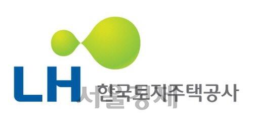 LH, 건설기술연구원과 '스마트 건설기술' 상용화 MOU