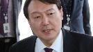 검찰, 윤석열 장모 '사문서위조 혐의' 기소…아내는 불기소