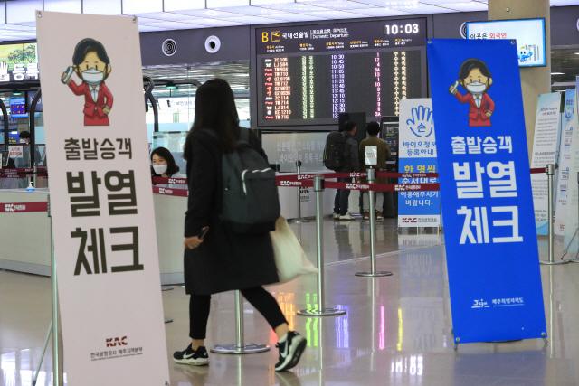 """정부 """"한국행 비행기 탑승 전 37.5도 넘으면 탑승 금지, 환불 조치"""""""