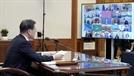 G20 30일 통상장관회의...기업인 출입국 문제 논의