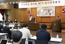 조원태 사내이사 재선임…한진칼 경영권분쟁 승리