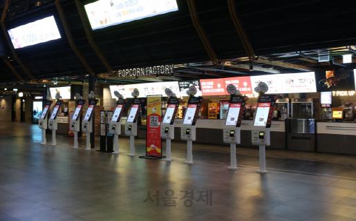 [시그널] 전국 35개 극장 문 닫는 CGV…신용등급 '흔들'