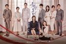 오늘(27일) 마지막 엔딩 앞둔 '우아한 모녀' 관전 포인트 셋!