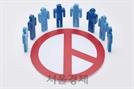 21대 총선 정당만 41개...비례투표지 민생당, 미래한국당, 시민당 순