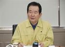 """정세균 국무총리 """"개학 연장 여부 다음주 초 결론"""""""