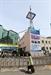 만민중앙교회, 50대 목사도 감염…확진자 최소 9명