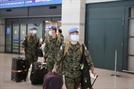 남수단 파병된 한빛부대 11진 인천공항 도착
