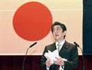 일본 도쿄, 외출자제 첫날 코로나19 감염자 60여명 발생