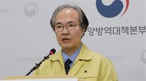 일가족 코로나 재확진, 왜?…'재감염·검사오류' 등 가능성
