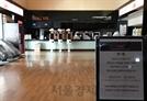 일부 CGV 영화관도 임시 영업 중단