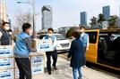 포스코건설, 인천 청소년 보호시설에 코로나 예방 키트 전달