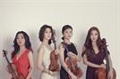 현악 사중주단 '에스메 콰르텟', 6월 국내서 데뷔 리사이틀
