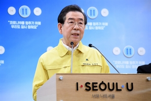 최고 50만원, 서울시 오늘부터 '재난긴급생활비' 접수…유의사항은?