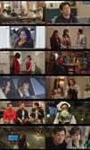 '어쩌다 가족' 첫 방송부터 제대로 통했다, 요절복통 캐릭터 열전