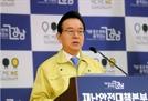 """""""진의와 달라""""…'제주여행 모녀 두둔' 강남구청장 사과에도 """"변호사인가"""" 비판 쏟아져"""