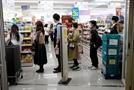 일본 코로나19 신규 확진 94명…누적 2,701명·사망자 70명