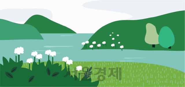 [시로 여는 수요일] 강