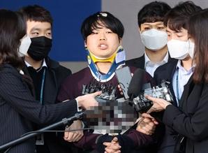 '박사방' 유료회원 3명 자수