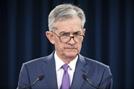연준, 미국채 담보로 해외 중앙은행에 달러 푼다