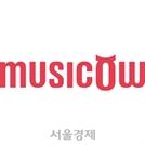 저작권 공유 플랫폼 뮤지코인, '뮤직카우(MUSICOW)'로 사명 변경