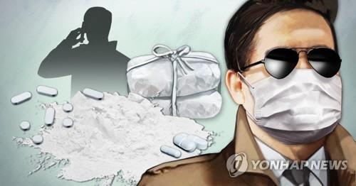 '마약 팝니다' 별사탕 사진 올리고 900여만원 가로챈 20대 실형