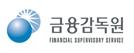 금감원, 비대면 온라인 '금융감독 업무설명회' 개최