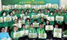 민생당,  '오로지 민생' 중앙선거대책위원회 발대식
